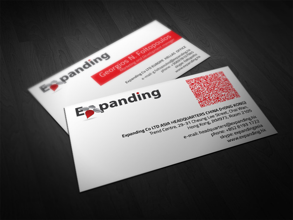 Double sided professional business card design double infinity professional business card design previous next colourmoves
