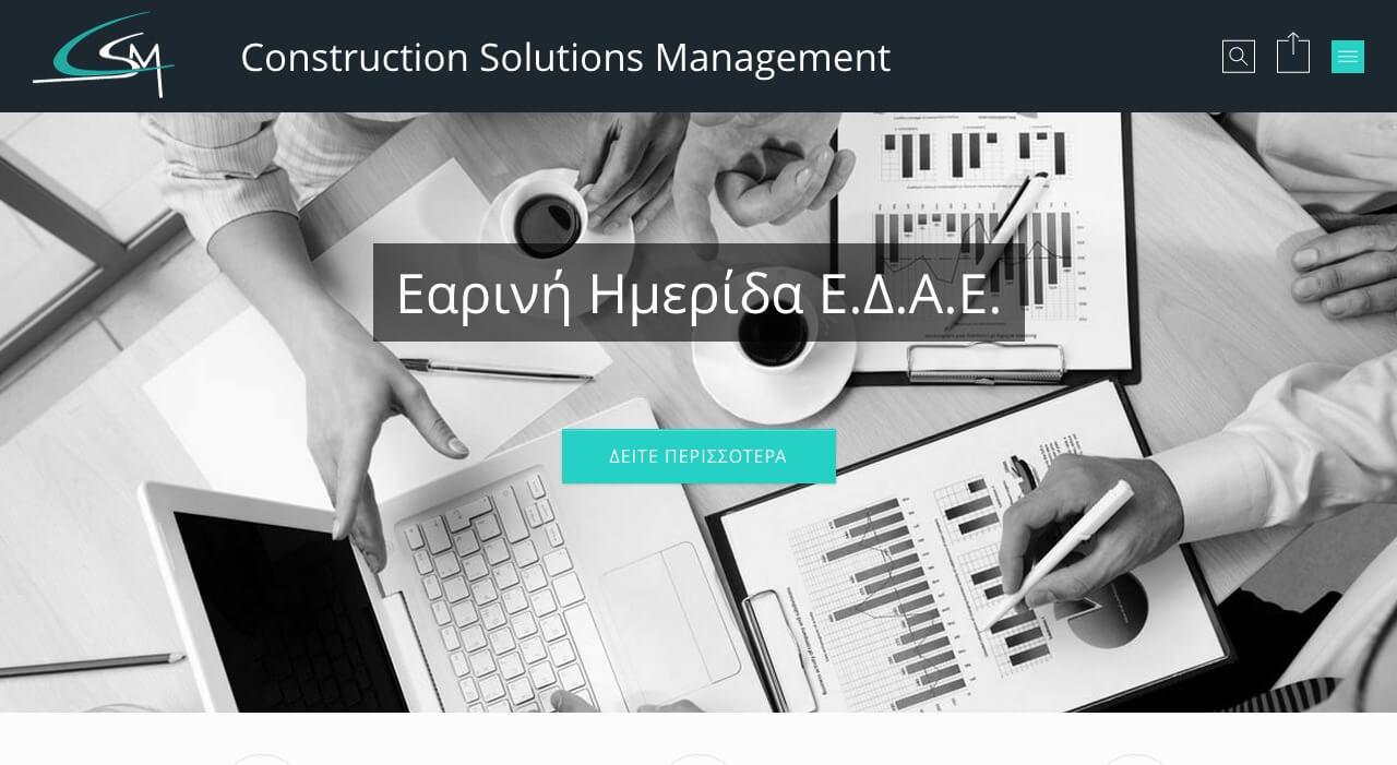 CSM-Construction-Solution-Management-1