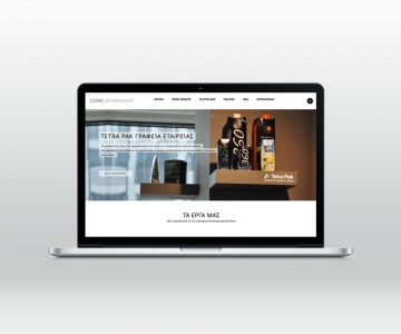 CCINC Construction Company Website