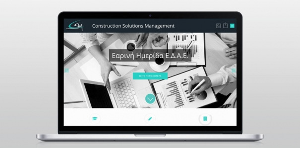 CSM Construction Solution Management Website